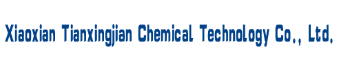 Xiaoxian Tianxingjian Chemical Technology Co., Ltd